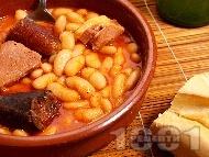 Рецепта Фабада - испанско ястие с боб, пушен колбас и кървавица в тенджера